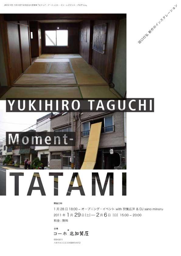 110128ty_tatami.jpg
