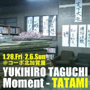 [トピック] yt_tatami